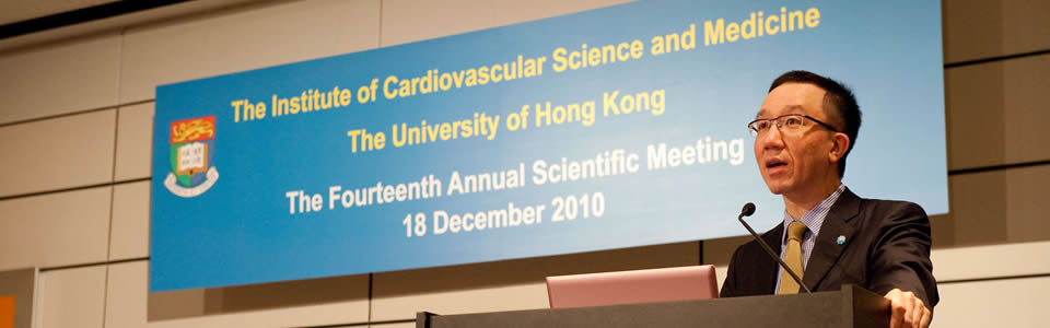 Institute of Cardiovascular Science and Medicine ::Hong Kong